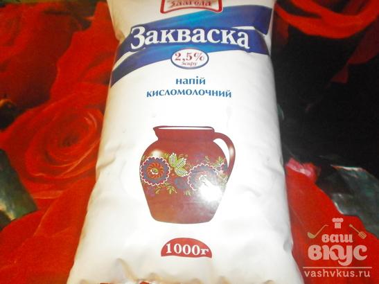 Домашний творог со сметаной и сахаром