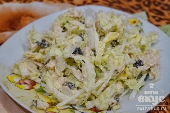 Салат из пекинской капусты, чернослива и курицы