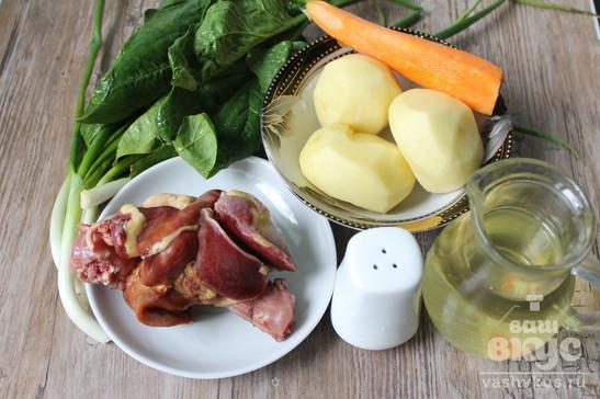 Суп с утиными потрошками и шпинатом