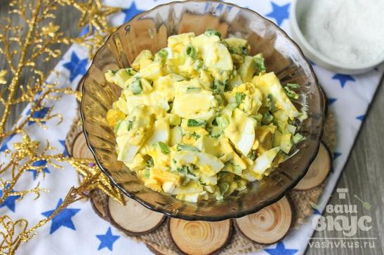 Яичный салат с зеленым луком