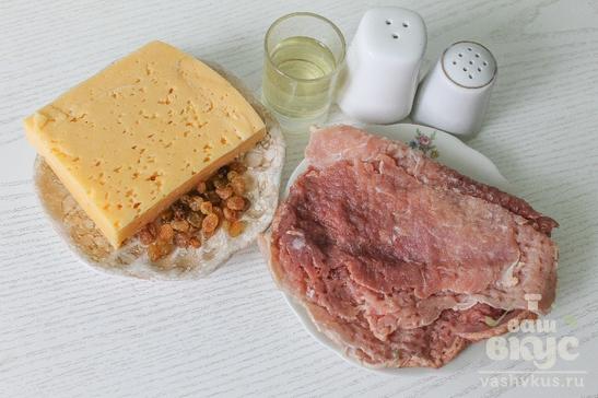 Крученики с сыром и изюмом
